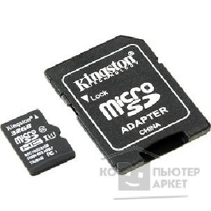 Карта памяти  Kingston Micro SecureDigital 32Gb  SDC10G2/ 32GB