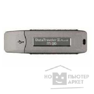 Носитель информации Kingston USB 2.0  USB Memory 2Gb, DTII+M/ 2GB Migo Edition
