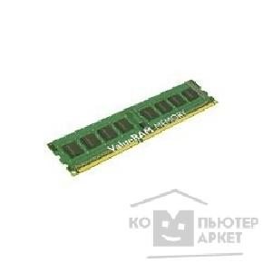 Модуль памяти Kingston DDR-III 2GB PC3-10600 1333MHz [KVR1333D3D8R9S/ 2GHT] ECC Reg CL9 2R, x8 w/ TS HynixT