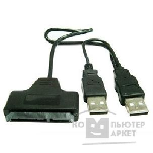 "Бескорпусная док станция USB 2.0 to SATA 7+15 pin adapter cable for 2.5"" HDD in blister"