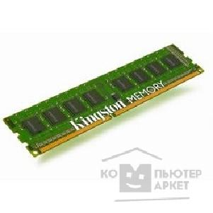 Модуль памяти Kingston DDR-III 16GB PC3-10600 1333MHz [KVR1333D3LD4R9S/ 16G] ECC Reg CL9 2R x4 w/ TS 1.35V LV
