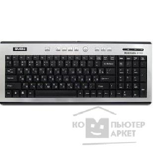 Клавиатура Sven Keyboard  Multimedia 4110, silver USB