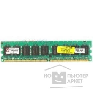 Модуль памяти Kingston DDR-II 1GB PC2-4200 533MHz ECC [KVR533D2E4/ 1G]