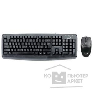 Клавиатура Genius Keyboard  KM-110X - клавиатура: USB и мышь: оптическая, USB, 1200 dpi, black, color box