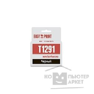 ��������� ��������� Easyprint C13T12914010 ��������  IE-T1291 ��� Epson Stylus SX230/ 425W/ Office B42WD, ������, � �����