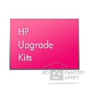 Hp Рельсы  2U SFF Easy Install Rail Kit 733660-B21