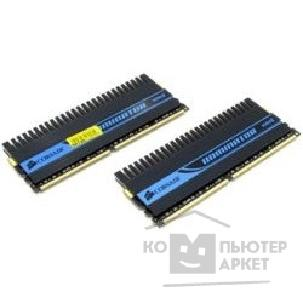 Модуль памяти Corsair  DDR-II 2GB PC2-8888 1111MHz Kit 2 x 1GB [TWIN2X2048-8888C4DF] DOMINATOR EPP