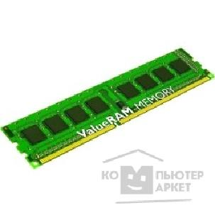 Модуль памяти Kingston DDR3 8GB PC3-10600 1333MHz [KVR13LR9D4/ 8HC] ECC Reg CL9 DR x4 1.35V Hynix C