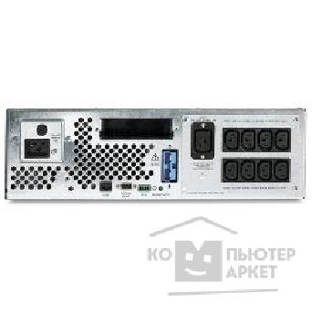 ИБП APC by Schneider Electric Smart-UPS 2200 RM 3U XL SUA2200RMXLI3U