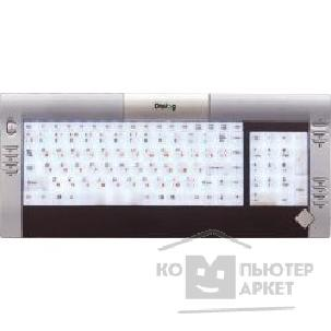 Клавиатура Dialog KF-L2SP, Favourite Keyboard, PS/ 2 Подсветка клавиш, Silver