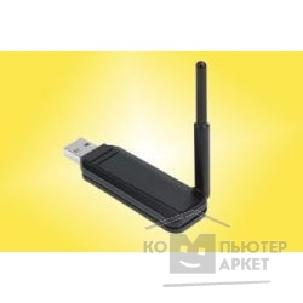 Адаптер TRENDnet Pilotech Bluetooth Adapter Dongle USB V1.2 CII  [BU-002-RO]