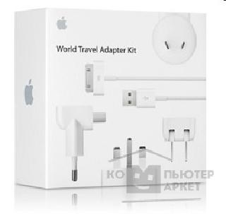 Аксессуар Apple MB974ZM/ B  World Travel Adapter Kit