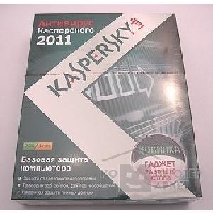 Программное обеспечение Kaspersky KL1137RXBFS  Anti-Virus 2011 Russian Edition. 2-Desktop 1 year Base DVD box