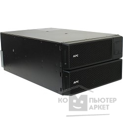 ИБП APC by Schneider Electric APC Smart-UPS RT SRT8KXLI