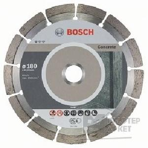 Bosch Bosch 2608603242 Алмазный диск Standard for Concrete180-22,23, 10 шт в уп.