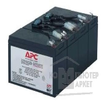Батарея для ИБП APC by Schneider Electric RBC8 Батарея