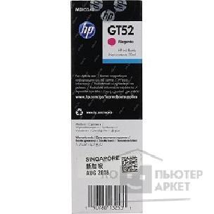 HP M0H55AE Чернила  GT52 Пурпурный {GT5810/5820 (8000 стр) (70 мл)}/HP GT52 M0H55AE
