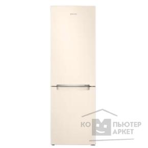 Холодильник Samsung RB30A30N0EL/WT бежевый (двухкамерный)/Samsung RB30A30N0EL/WT RB30A30N0EL/WT