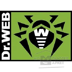 ���������������� ����� �� ������������� �� Dr. Web LBW-AC-12M-40-B1 Dr.Web Desktop Security Suite �� 40 �� �� 1 ��� ��������� �����./ ���. ����������