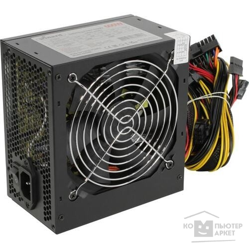 Codegen SuperPower PSUATX600W-Nnm