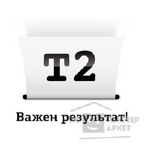 Расходные материалы T2 CN055AE/ №933XL Картридж  IC-H055 для HP Officejet 6100/ 6600/ 6700/ 7110/ 7610, пурпурный