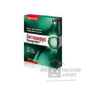 Программное обеспечение Kaspersky KL1125RCEFS  Anti-Virus 7.0 License Pack: 5Dt 1 year Base