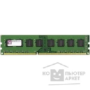 Модуль памяти Kingston DDR3 2GB PC3-8500 1066MHz [KVR1066D3S8N7/ 2G]