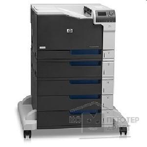 Принтер Hp Color LaserJet CP5525Xh CE709A