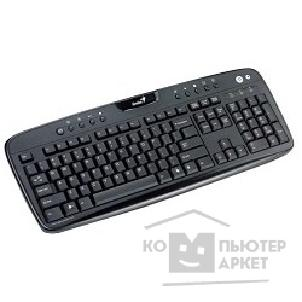 Клавиатура Genius Keyboard  KB 220E Black, USB Multimedia, 12 доп. клавиш