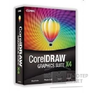 Программное обеспечение Corel DRAW Graphics Suite X4 - Графический