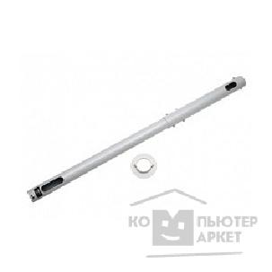 Проектор Epson [V12H003P13] Адаптер Suspension 450mm for ELPM/ ELPFP13