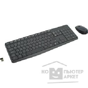 Клавиатура Logitech 920-007948  Wireless Keyboard and Mouse MK235 Black USB