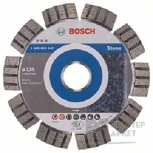 Bosch Bosch 2608602642 �������� ���� Best for Stone125-22,23