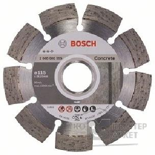Bosch Bosch 2608602555 Алмазный диск Expert for Concrete115-22,23