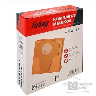 FUBAG Комплект мешков одноразовых 30 л для пылесосов серии WD 5SP_5 шт. [31189]/FUBAG 31189 31189
