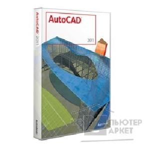 Программное обеспечение Autodesk 001C1-AG5111-1001 AutoCAD 2011 Commercial New SLM DVD ML03