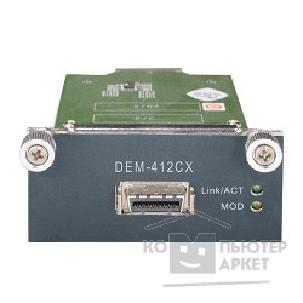 Сетевое оборудование D-Link DEM-412CX PROJ 10 Gigabit Ethernet Module with 1 CX4 Port for stacking, compatible with DGS-3610-xx series Gigabit switches.