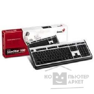 Клавиатура Genius Keyboard  Slim Star 100 PS/ 2