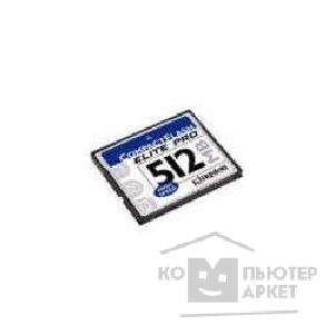 Карта памяти  Kingston Compact Flash Elite Pro  512 Mb, High Speed, CF/ 512-S CS