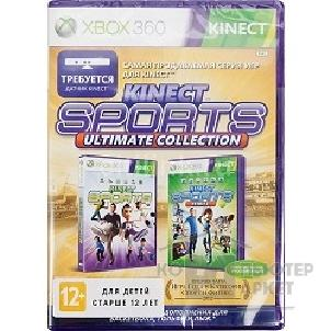 Игры Microsoft Kinect Sports Ultimate для Kinect  русская версия