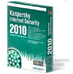 Программное обеспечение Kaspersky KL1831RBBFS  Internet Security 2010 Box 2Dt 1 year Base