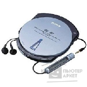 Устройство чтения-записи Sony MPD-AP20U Portable CDRW/ DVD/ AudioCD/ MP3 Disk Player