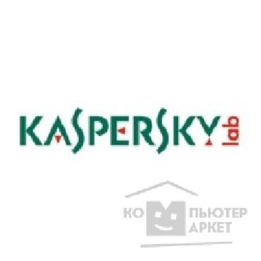 ПО Антивирусы Касперский (электронные ключи) Kaspersky KL1941RUCFS  Internet Security - Multi-Device Russian Edition. 3-Device 1 year Base Retail Pack