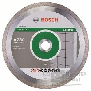 Bosch Bosch 2608602634 Алмазный диск Best for Ceramic230-22,23
