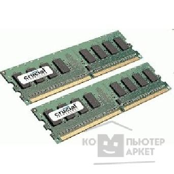 Модуль памяти Crucial DDR-II 4GB PC2-8500 1066MHz Kit 2 x 2GB [CT2KIT25664AA1067]