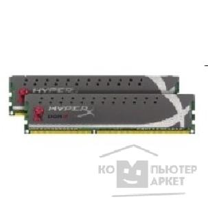 Модуль памяти Kingston DDR-III 4GB PC3-17000 2133MHz Kit 2 x 2GB  [KHX2133C9BD3X2K2/ 4GX] HyperX CL9
