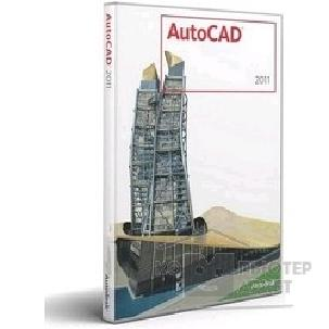 Программное обеспечение Autodesk 001C1-AG5211-1001 AutoCAD 2011 Commercial New NLM DVD ML03