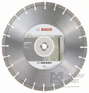 Bosch Bosch 2608603760 Алмазный диск Expert for Concrete350-20