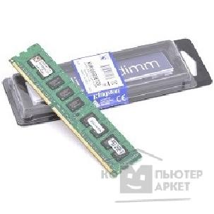 Модуль памяти Kingston DDR-III 2GB PC3-8500 1066MHz [KVR1066D3E7/ 2G]