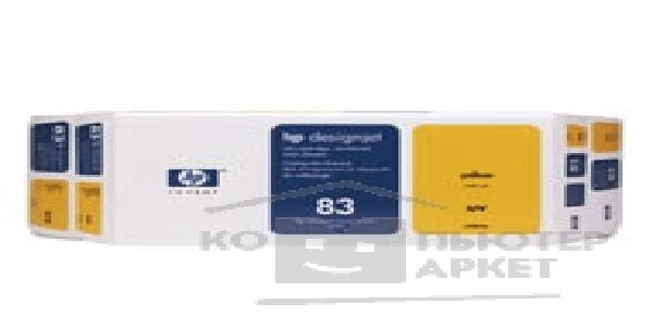 ��������� ��������� Hp C5003A  �������� UV �������� + ������� �83 Value pack � DsgJ 5000, yellow